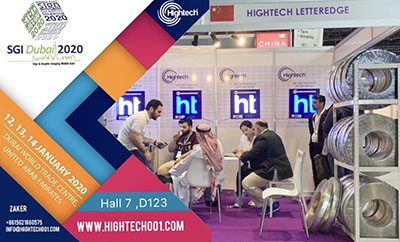 we are sincerely invite you to visit our booth on SGI dubai 2020